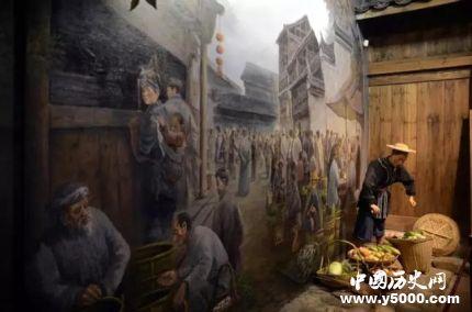 畲族为什么叫畲族_畲族的历史来源
