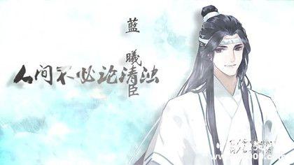小說劍來人物大全介紹_劍來人物簡介和身份_劍來出場人物_中國歷史網