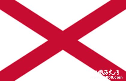 英国国旗的起源_英国国旗的组成元素_中国历史网