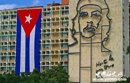 古巴國慶日的時間及來歷_古巴國慶日的活動_中國歷史網