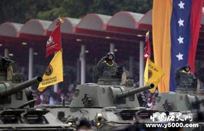 委內瑞拉國慶日的時間及來歷_委內瑞拉國慶日的活動_中國歷史網