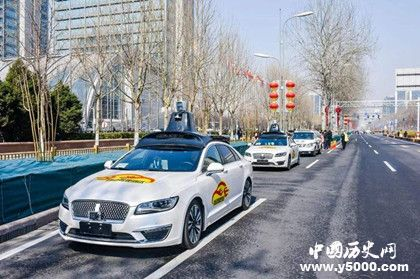 自動駕駛開放道路_重慶啟用首個5G自動駕駛開放道路_中國歷史網