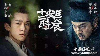 李屿太子是谁_李屿太子原型_李屿太子哪个朝代的_中国历史网