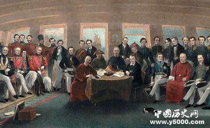 香港的殖民历史_香港被英国殖民多少年_香港如何成为英国殖民地_中国历史网