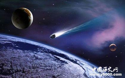小行星擦肩地球_小行星撞擊地球_小行星撞擊地球的后果_中國歷史網