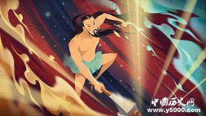 遠古傳說故事有哪些_遠古時期的故事_遠古時期歷史神話故事_中國歷史網