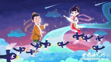 七夕的传说故事_关于七夕节的美丽传说_七夕民间故事