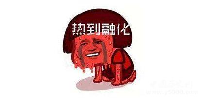 全球史上最熱月份_7月為什么成為全球史上最熱月份_中國歷史網