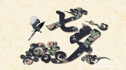 七夕詩詞_描寫七夕的詩詞_七夕有關的詩句