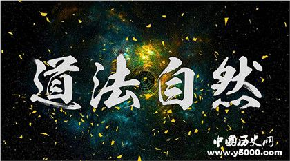 十大历史经典语录_历史十大经典语录_十大历史名人经典语录_中国历史网