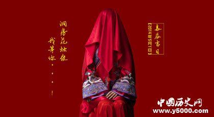 古代結婚的時間_古人婚禮在什么時間_古代結婚時辰_古代結婚是幾點_中國歷史網