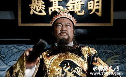 阎罗王的前世是谁_阎罗王的原型人物是谁_阎罗王的历史来历_中国历史网