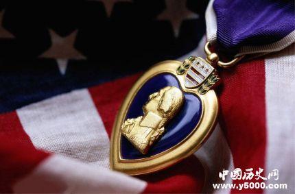 紫心勋章是什么_紫心勋章发放多么_紫心勋章颁发规则
