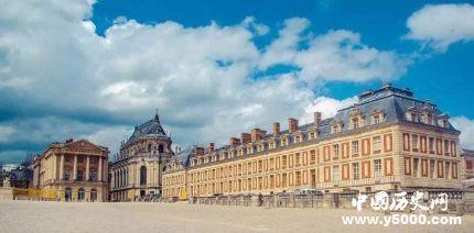 世界五大宫殿是什么_世界五大宫殿排名_世界五大宫殿之首是哪个