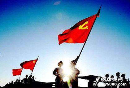 经典历史人文纪录片_历史人文纪录片_好看的历史人文纪录片_中国历史网