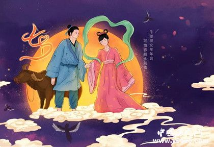 牛郎织女民间故事_牛郎织女传说故事_牛郎织女的神话故事_中国历史网