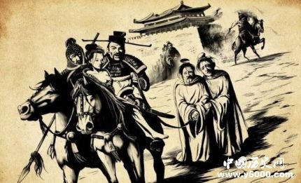 中国历史八大耻辱_中国史上八大耻辱_中国历史上八耻是哪些