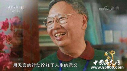 卢永根院士逝世_卢永根院士简历资料_卢永根院士科学成就_中国历史网