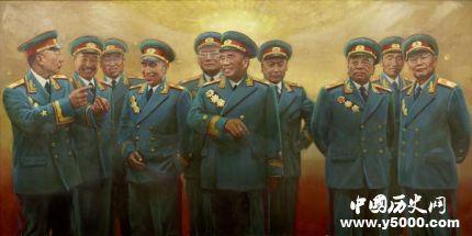 中国十大元帅_中国十大元帅排名顺序_中国十大元帅的结局