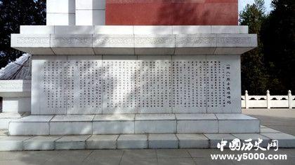 四八烈士名单_四八烈士历史事件详述_四八烈士陵园简介_中国历史网