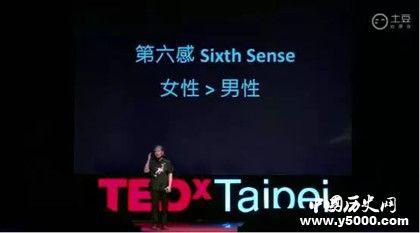 女人第六感准吗_女人第六感指什么_女人关于第六感的表现方面_中国历史网