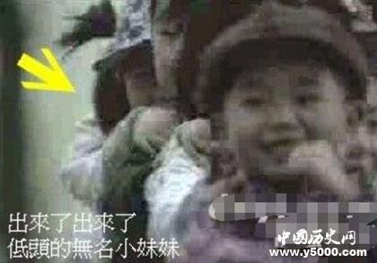93年香港广九铁路广告事件_香港广九铁路广告真相_香港七个小孩事件真相_中国历史网