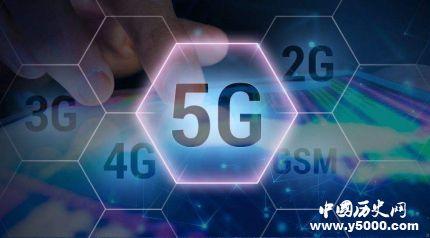 5G新号段下月放号_5G什么时候放号_5G需要换号码吗