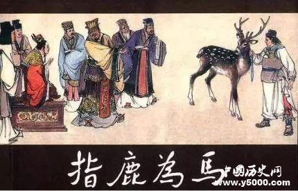 中國歷史十大宦官 有的還是書法大家!