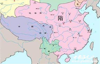 公元6世纪是什么朝代_6世纪是哪个朝代_公元6世纪是多少年