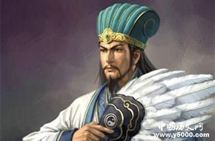 公元3世纪是什么朝代_3世纪是哪个朝代_公元3世纪是多少年_中国历史网