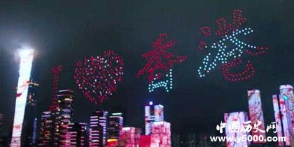 深圳600架无人机表演_深圳600架无人机表演拼出我爱香港_中国历史网