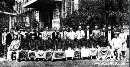 東北青幫訪日代表團始末 黑幫被當作宗教團體接待