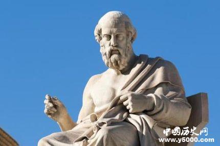 世界十大哲学家排行 苏格拉底排名第一