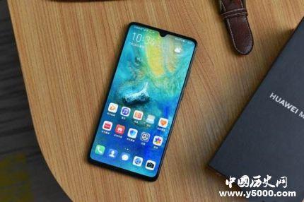 华为5G手机发售_华为首款5G手机发售_华为5G手机多少钱