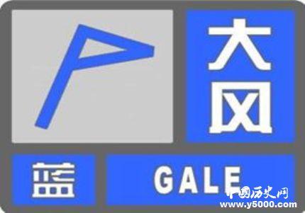 北京大风蓝色预警_如何防范大风来袭_大风蓝色预警是指几级风