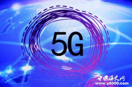5G是把雙刃劍_為什么說5G是把雙刃劍_5G安全嗎