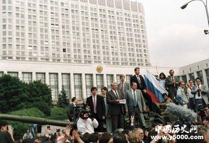 1991年八一九事件_蘇聯解體的八一九事件始末_八一九事件失敗原因