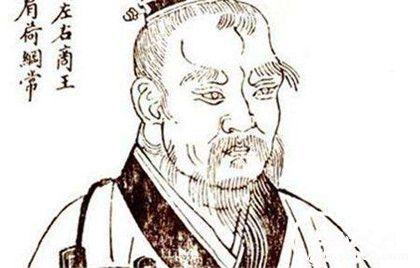 历史上第一位著名佐相_第一位著名佐相是谁_从奴隶到中国历史上第一位著名佐相_中国历史网