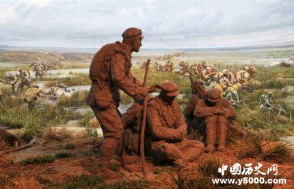 红军过草地有三怕 个个都能要人命!