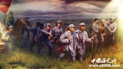 红军过草地:茫茫草地,跋涉奇迹