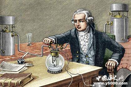 拉瓦锡的贡献有哪些_拉瓦锡对化学的贡献_拉瓦锡在化学上的贡献_中国历史网