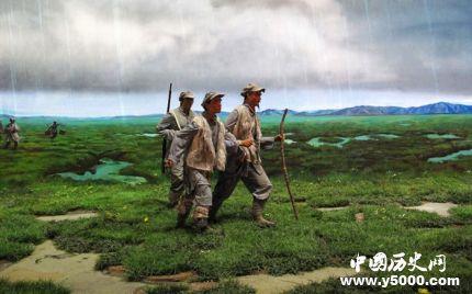 红军过草地的过程_红军是怎么过草地的_红军过草地的资料