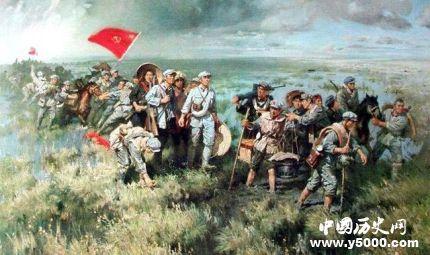 你知道当年红军长征为什么要过草地吗