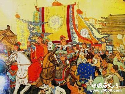 沐英的出身_沐英世代镇守云南_沐王府_中国历史网