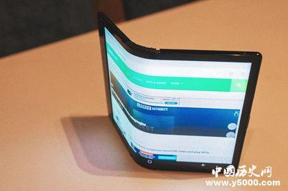 三星5G折叠屏手机价格_三星2019折叠手机价格_三星折叠屏手机发布价格了吗_中国历史网