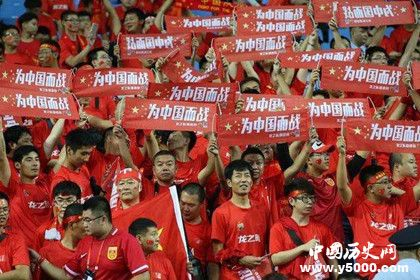 艾克森入选国足_艾克森入籍中国_艾克森加入中国国籍_中国历史网