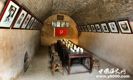 洛川会议时间_洛川会议内容_洛川会议的历史意义