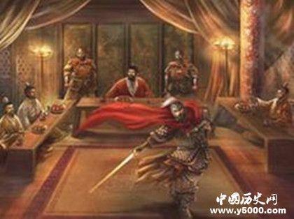 刘邦项羽鸿门宴的故事_鸿门宴刘邦项羽的形象_刘邦鸿门宴_中国历史网