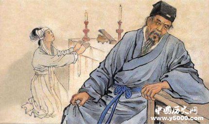 儒林外史所有正面人物_儒林外史塑造的正面人物_儒林外史中的正面人物有哪些