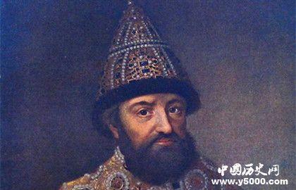 罗曼诺夫王朝沙皇表_罗曼诺夫王朝末代沙皇_罗曼诺夫王朝历代沙皇列表